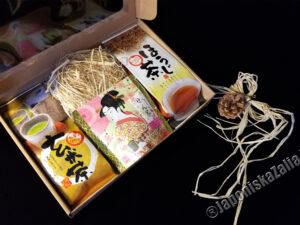 Sakura Sencha, Genmaicha, Hojicha žalios arbatos rinkinys ASSORTI su popieriniais filtrais