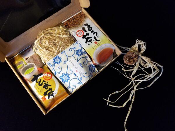 Žalios arbatos rinkinys Yuzu