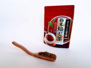 Japoniška žalioji arbata HOJICHA milteliai (40 g)